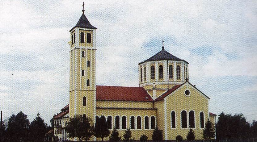 Slikovni rezultat za katolička crkva OŠTRA LUKA